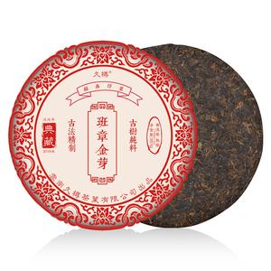 云南老班章古树茶金芽特级普洱茶红茶