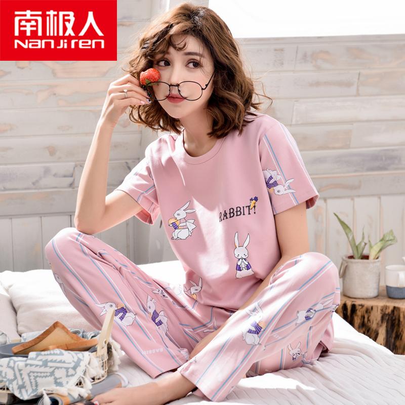 【南极人】睡衣纯棉短袖长裤两件套家居服