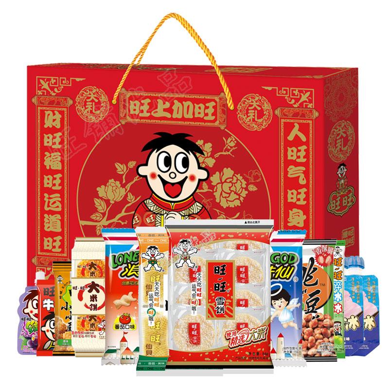 新年礼物旺旺大礼包整箱零食组合