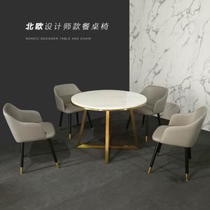 Bắc âu ánh sáng sang trọng ghế ăn hiện đại nhỏ gọn giải trí mạ vàng ghế văn phòng bán hàng để thương lượng bàn ghế thiết kế sáng tạo đồ nội thất