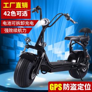 Quà tặng du lịch thuận tiện xe tháo gỡ xe thời trang bàn đạp đường phố giải trí pin lithium Harley xe điện xách tay