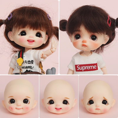 taobao agent Genuine STODOLL OB11 baby head egg egg smile small dimple whole baby Valentine's Day gift 8 points bjd joint