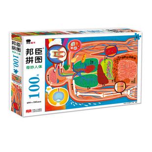 兒童拼圖寶寶智力開發早教益智玩具