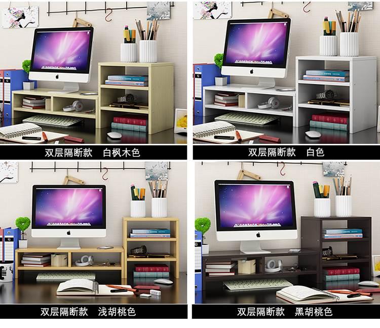Nhiều lớp mảnh vụn gỗ thuận tiện xách tay phân loại hộ gia đình hộp lưu trữ máy tính để bàn miễn phí bảng rack bảng đơn giản