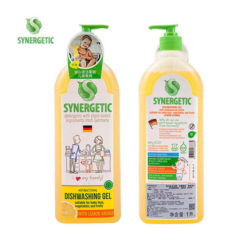 进口果蔬浓缩洗洁精厨房家用奶瓶清洁洗水果蔬菜的清洗剂果蔬专用