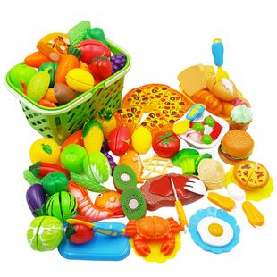 15件套水果蔬菜切切樂過家家玩具