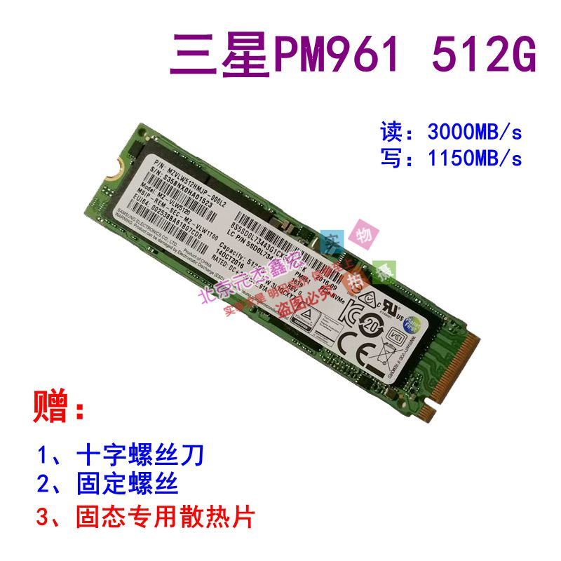 cheap Purchase china agnet Samsung PM961 SM961 PM951 SM951 PM981