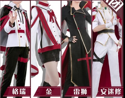 taobao agent Bump World Choir fellow gold cosplay costume An Mixiu cos Thunder Lion Gader Rossgeri