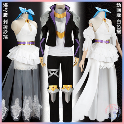 taobao agent This brave is obviously super strong but overly cautious Lista Ryuguin Seiya cos clothing wig shoes full set