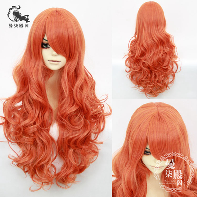 TaobaoRing 75cm Long Curly Long Curly Daily Multi-colored 24 Color Wigs Cosplay Wigs - Taobao