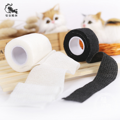 taobao agent Non-woven universal elastic self-adhesive bandage