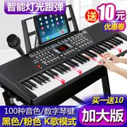 Đa chức năng bàn phím giảng dạy 61 phím đàn piano trẻ em người lớn người mới bắt đầu bắt đầu chàng trai và cô gái đồ chơi âm nhạc 88