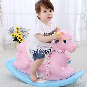 Thể thao ngoài trời và giải trí đồ chơi bằng nhựa truyền thống, mẫu giáo, rocking ngựa, bập bênh, trẻ em, rocking ngựa!