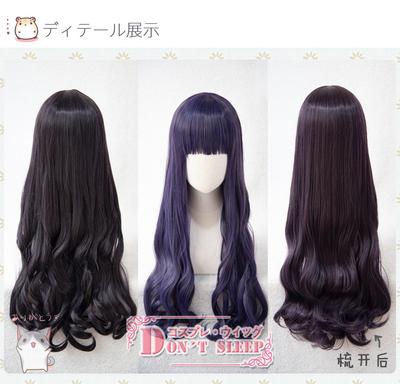 taobao agent DON'T SLEEP/Magic Girl Sakura Variety Sakura Dadao Temple Zhishi Illustration Cos Wig