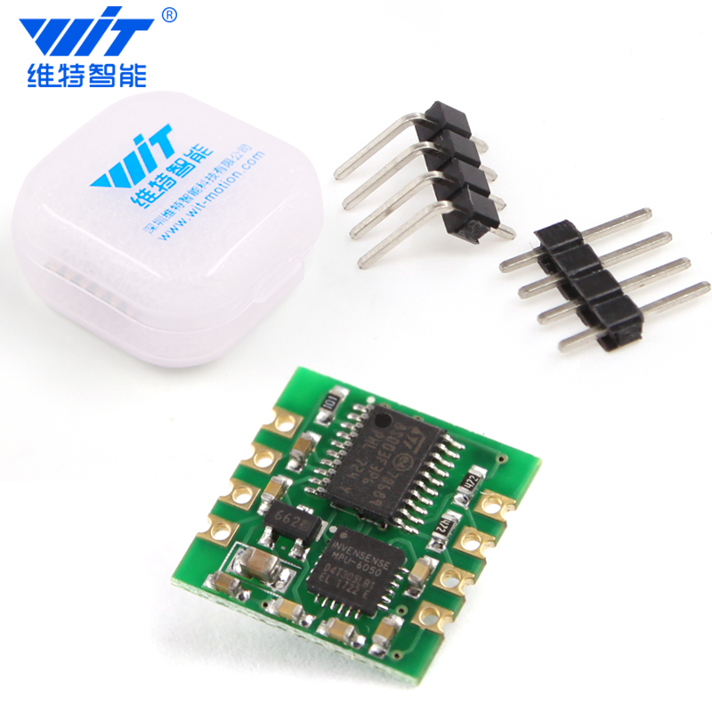 12 94] JY61 Serial Six-Axis Accelerometer Electronic