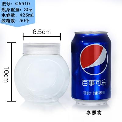 6510#透明塑料瓶pet密封罐 食品包装果酱饼干蜜饯蜂蜜 储物瓶罐子