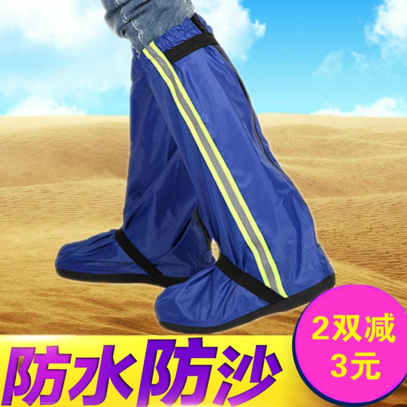 Tuyết bìa leo núi ngoài trời sa mạc thiết bị đi bộ đường dài sa mạc sandproof giày không thấm nước bìa nam giới và phụ nữ feet set cao ống cát bìa