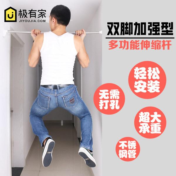 爱乐慕 免打孔浴帘杆/晾衣杆/窗帘杆 优惠券折后¥10.8起包邮(¥13.8-3)
