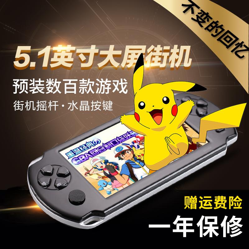 Overlord Kid PSP arcade cầm tay game console cầm tay cổ điển GBA hoài cổ FC trẻ em có thể sạc lại Pokemon
