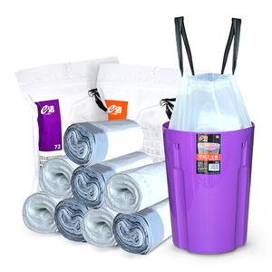 e洁自动收口垃圾袋 加厚 家用手提式免撕抽取环保创意个性塑料袋