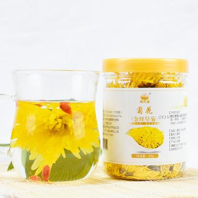 【买一送一】一朵一杯金丝皇菊罐装20g