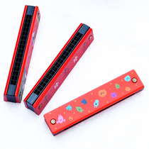 32孔木制儿童口琴木质口哨儿童乐器初学者启蒙练习口风琴玩具口琴