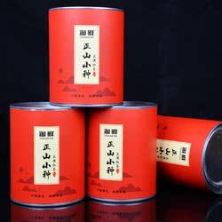 正山小种红茶礼盒装