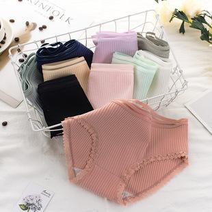 【5条装】 螺纹透气中腰女士棉质内裤