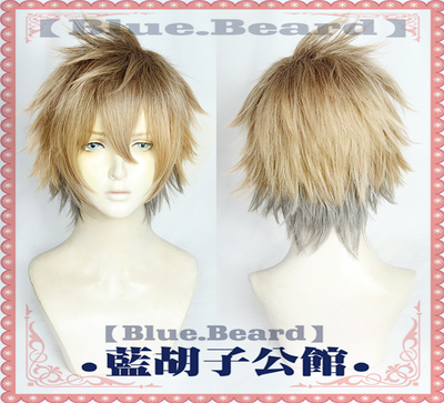 taobao agent 【Blue beard】Twisted Wonderland The Lion King Ruggie Bucchi Cos Wig Three-color Gradient