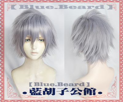 taobao agent 【Blue beard】EVA Neon Genesis Evangelion Nagisa Kaoru Grey Reverse Curled Short Hair Cos Wig