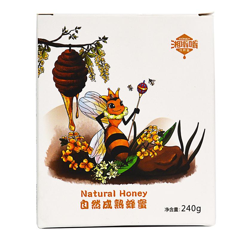 湘嗡嗡荆条蜜纯净天然土蜂蜜农家自产百花蜜纯净野生成熟便携小包