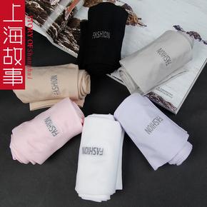 上海故事防晒薄款袖套2双