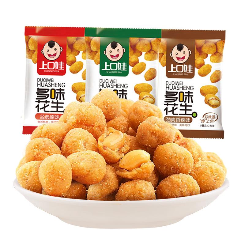 上口娃多味花生酥脆花生米零食小吃下酒菜休闲食品怪味豆坚果炒货