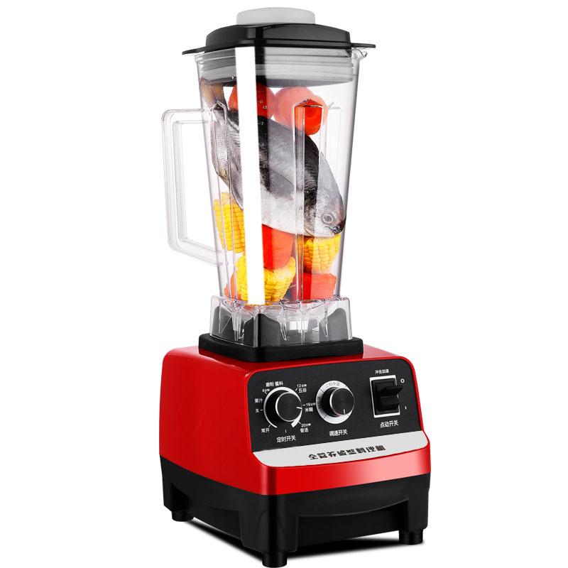 破壁料理机榨果汁多功能全自动商用不加热养生家用豆浆商用大功率