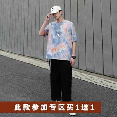 【特价】夏季网红宽松短袖t恤男士潮流扎染上衣
