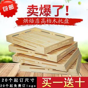 Bánh mì khay bánh mì khay bánh mì khay gỗ bánh mì tấm gỗ bằng gỗ bánh mì bằng gỗ khay khay nướng đào sắc nét
