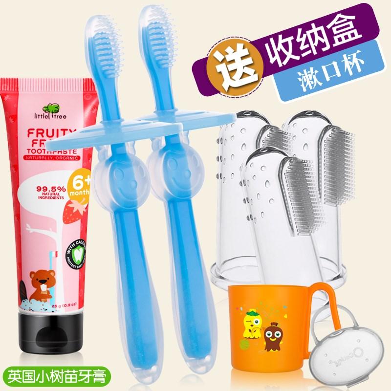 Đầu bàn chải teether bé bàn chải đánh răng mềm tuần 2018 cốc răng hai tuần trẻ em làm trắng nano kem đánh răng đặt bé