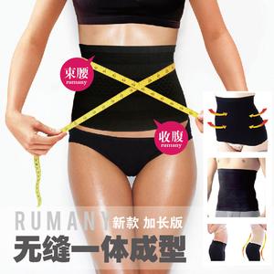 Nhật bản sau sinh vành đai bụng eo cơ thể liền mạch hình tráng thắt bụng khép kín eo dạ dày ấm mổ lấy thai phần chỉnh xương chậu