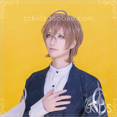 taobao agent 【CCKIDS】[DRB Hypnosis Microphone RAP] Yumeno Gantaro Cosplay Wig
