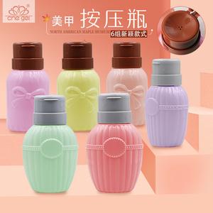 Nhật bản công cụ làm móng tay báo chí chai làm sạch chất lỏng dỡ nước rửa chai nước bút kẹo màu bow nail nguồn cung cấp