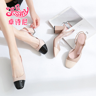 Josiny/ Zhuo Shi Ni new women's shoes