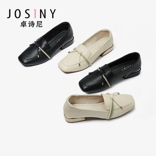 josiny/卓诗尼新款女鞋子