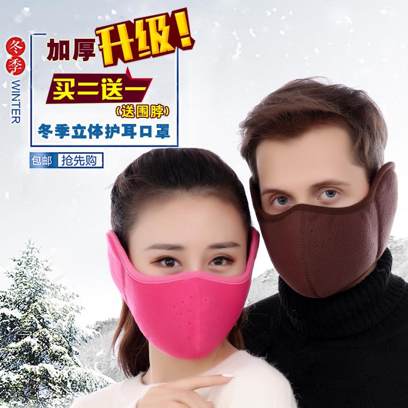 冬季口罩保暖女骑行防尘防寒透气可清洗易呼吸男潮款个性韩版加厚