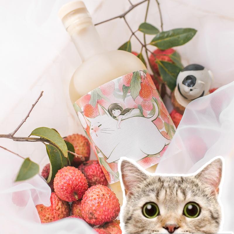 「猫脱MOTTO酒馆」自酿荔枝酒果酒少女甜酒礼盒生日礼物女生闺蜜