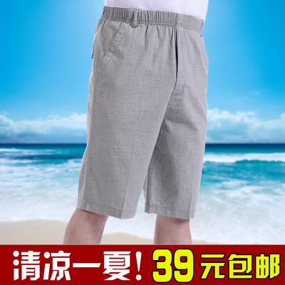 Mùa hè phần mỏng trung và cũ người đàn ông tuổi của năm quần ông già quần lớn lỏng trung niên quần short nam mặc quần cha