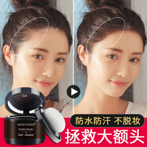 Tái phát hành chân tóc bút điền bút chân tóc bột kem Hàn Quốc khối lượng cao tóc bóng bột kẹp tóc bột