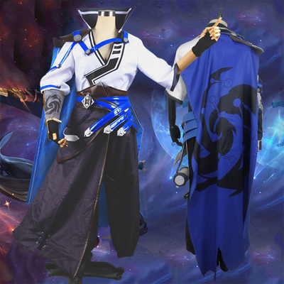 taobao agent The king gives glory to cos suit Dongfang Yao cos star son Yao cosplay costume