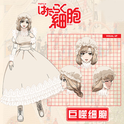 taobao agent Working cell cos macrophage white blood cell platelet cosply clothing female full set in stock