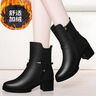 秋冬季短靴女粗跟軟皮中筒靴皮靴加絨棉靴