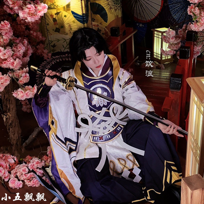 taobao agent Xiaowu Piaopiao Onmyoji new SSR ghost cut skin white hibiscus frost wind cos clothing wig armor wooden props in stock